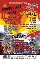"""Plovdiv - The City of Graffiti"" street arts festival"