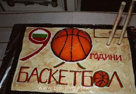 Basketball stars to celebrate the 90th aniversary of Bulgarian basketball