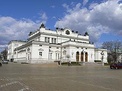 Plovdiv Exhibition to be displayed in the BG National Assembly