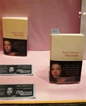 Rouja Lazarova's latest novel translated in Bulgarian