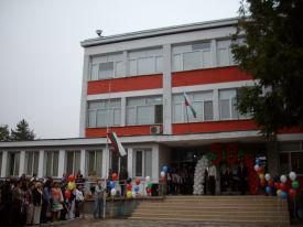 Education News from Plovdiv