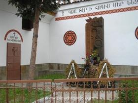 Die armenische Schule in Plovdiv feiert ihren 175. Geburtstag