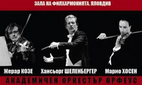 Orpheus – Akademieorchester wieder auf Plovdiver Bühne
