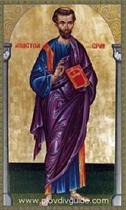 Пловдив е пети по древност в света, но няма храм на покровителя си Св. Ерм