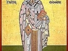 IGNAZHDEN (St. Ignatius, the God-Bearer of Antioch)