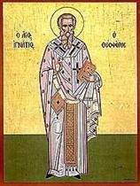 IGNAZHDEN (St. Ignatius, der Gottesträger von Antiochia)