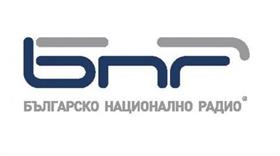БНР отбелязва 75 години от създаването си