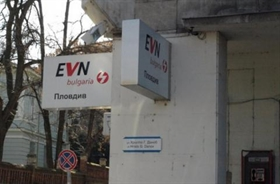 Investments in the EVN Electric Utility Network in sounther part of the country