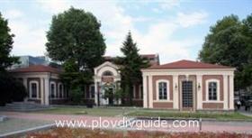 В Пловдив днес - слънчево и културно: