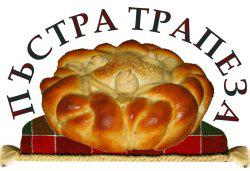 Tommorrow - a culinary feast in the Tsar Simeon Garden