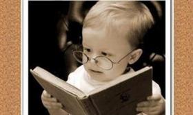 Литературно четене в подлеза