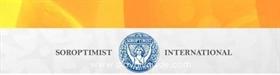Инициативи на клуб Сороптимист Интернешънъл