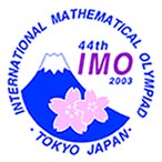 Dobromir Rahnev, Plovdiv, BULGARIA ? First prize in the 44th International Mathematical Olympiad'2003