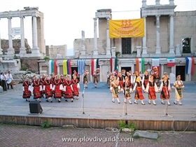 International Folklore Festival in Plovdiv