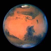 Наблюдаваме сиянието на Марс