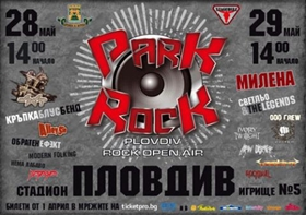 Plovdiv will be the capital of rock music for two days