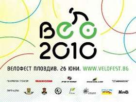 Velofest PLovdiv 2010 opens June 26 - come celebrate the love for the bicycle with us