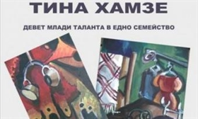 Exhibition of a teenage artist at the Balabanov House Museum
