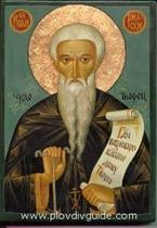 St. IVAN RILSKI (bekannt auch als St Johannes von Rila)
