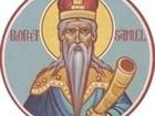 Пророк Самуил; Св. 37 мъченици Пловдивски