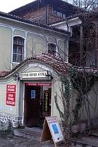 Exhibition at Vuzrazhdane Art Gallery