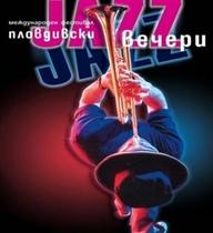 Plovdiver Jazz-Abende gehen weiter