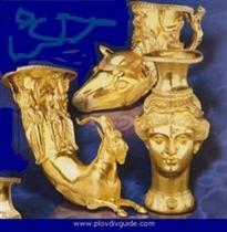 Panaguyrishte Gold Treasury on display in Plovdiv