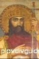 2 МАЙ - БОРИСОВДЕН (църк.празник посветен на СВ. княз БОРИС-МИХАИЛ)