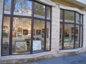 Exhibition at the Aspect Art Gallery
