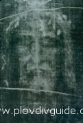 Easter thoughts on Christ and his resurrection - the Turin shroud