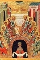 PENTECOST / HOLY TRINITY (50 Days after Easter )
