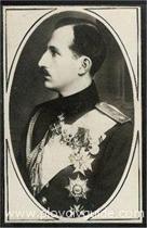 October 4th - Boris III becomes Tsar of all Bulgarians