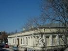 Природо-научен музей