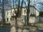 Slatju Bojadshiev– Museum