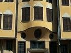 9.The Georgiadi House