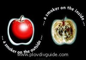 31-ви май – световен ден без тютюнопушене