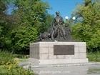 Gyuro Mikhailov Monument