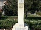 Jewish Community Monument