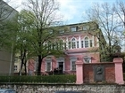 The house Vazov worked in