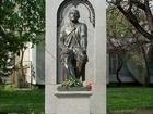 Zachary Stoyanov Monument