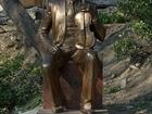 Sasho Sladura Monument