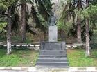 Vassil Levski Monument