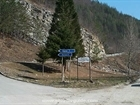 "Road to ""Krastova Gora"""