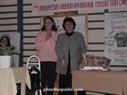 ОУ Алеко Константинов