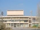 Plovdiv Sports Centre