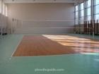 Plovdiv Sportkomplex