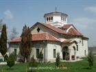 The St.Nedelya church