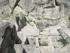 Криптата
