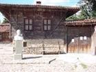 Naiden Gerov House