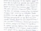 Материали от Л. Цонев.